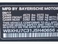 BMW X1 sDrive28i Black Sapphire Metallic photo #11