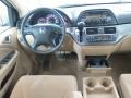 Honda Odyssey EX Taffeta White photo #10