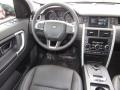 Land Rover Discovery Sport SE Firenze Red Metallic photo #14