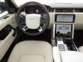Land Rover Range Rover Supercharged Fuji White photo #14