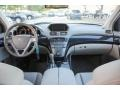 Acura MDX Technology Billet Silver Metallic photo #9