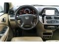 Honda Odyssey Touring Taffeta White photo #4