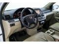 Honda Odyssey Touring Taffeta White photo #22