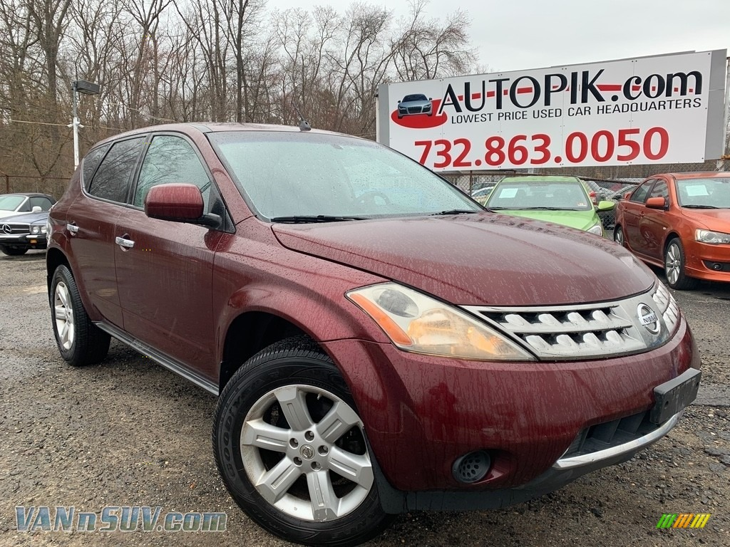 2007 Murano S AWD - Merlot Pearl / Charcoal photo #1