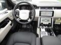 Land Rover Range Rover Supercharged Santorini Black Metallic photo #14