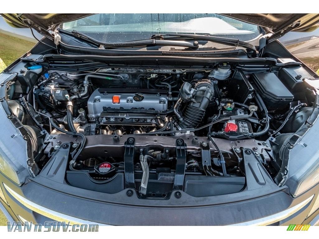 2013 CR-V EX AWD - Urban Titanium Metallic / Beige photo #16