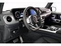 Mercedes-Benz G 550 Obsidian Black Metallic photo #4