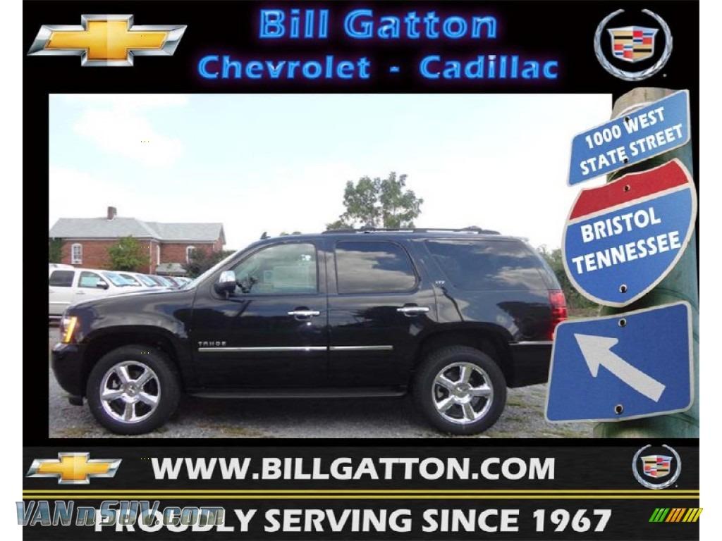 Bill Gatton Chevrolet >> 2013 Chevrolet Tahoe LTZ 4x4 in Black photo #6 - 154485 ...
